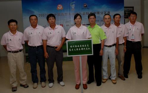 图文-俱乐部联赛中南分区赛福州海峡代表队