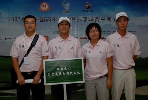 图文-俱乐部联赛中南分区赛合肥元一代表队