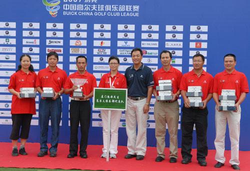 图文-中南分区赛颁奖典礼厦门凯歌获第二名
