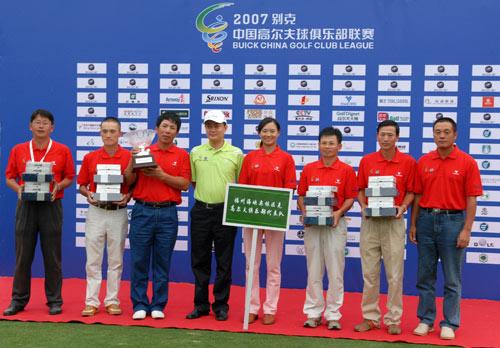 图文-中南分区赛颁奖典礼福州海峡获第三名