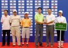 图文-中南分区赛颁奖典礼昆明阳光获纪念奖