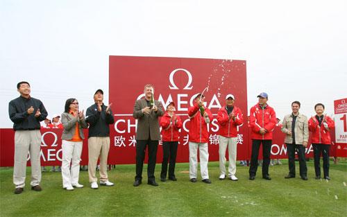 图文-欧米茄锦标赛开球仪式开启香槟共祝成功