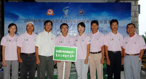 图文-俱乐部联赛华南分区赛博鳌亚洲论坛球会代表队