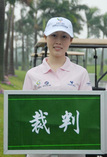 图文-俱乐部联赛华南分区赛裁判代表