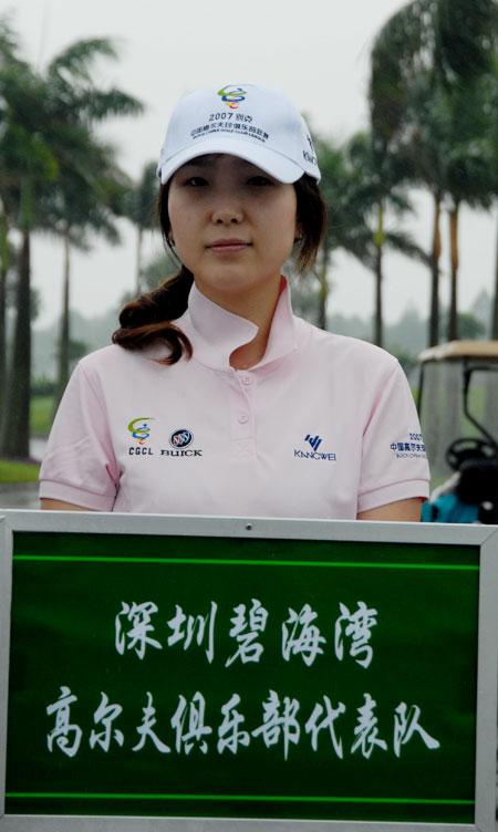 图文-俱乐部联赛华南分区赛深圳碧海湾代表队