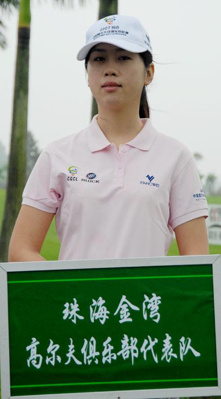 图文-俱乐部联赛华南分区赛珠海金湾代表队