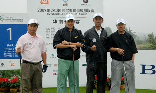 图文-俱乐部联赛华南分区赛开杆第三组选手