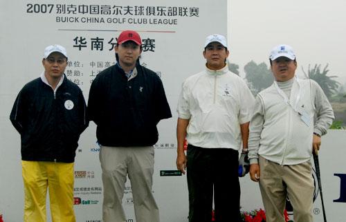 图文-俱乐部联赛华南分区赛开杆第十一组选手