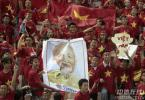 组图-热情球迷为伊越战助威越南球迷阵容强大