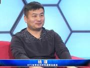 <体育议起来>再战亚洲杯 看杨璞语出惊人