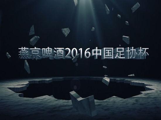 大连博阳0-1杭州绿城