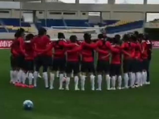 女足热身赛前合唱歌曲