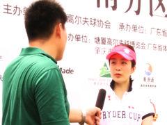 视频-塘厦杯南方站 专访大师高尔夫总裁陈菁