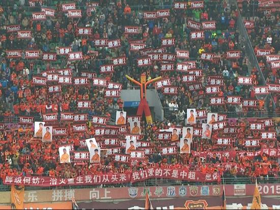 贵州降级球迷不离不弃 看台举标语感谢