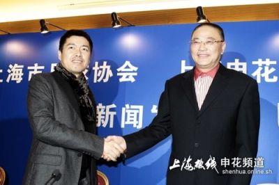 申花副总周军回应网上流言:他这次是不可能逃掉的!