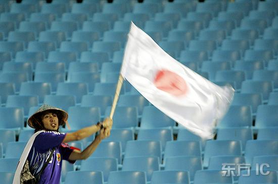 图文-日本沙特球迷现场造势日本球迷孤军奋战