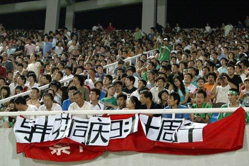 图文-北京国安VS上海申花国安球迷不忘9-1辉煌
