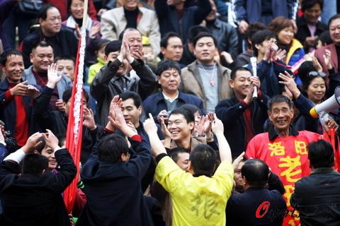 图文-[中超]陕西宝荣VS河南建业河南球迷如此热情