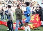 图文-[中超]青岛中能2-0厦门蓝狮球迷们的祝福