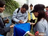 裁判姚庆遭舜天球迷索签名