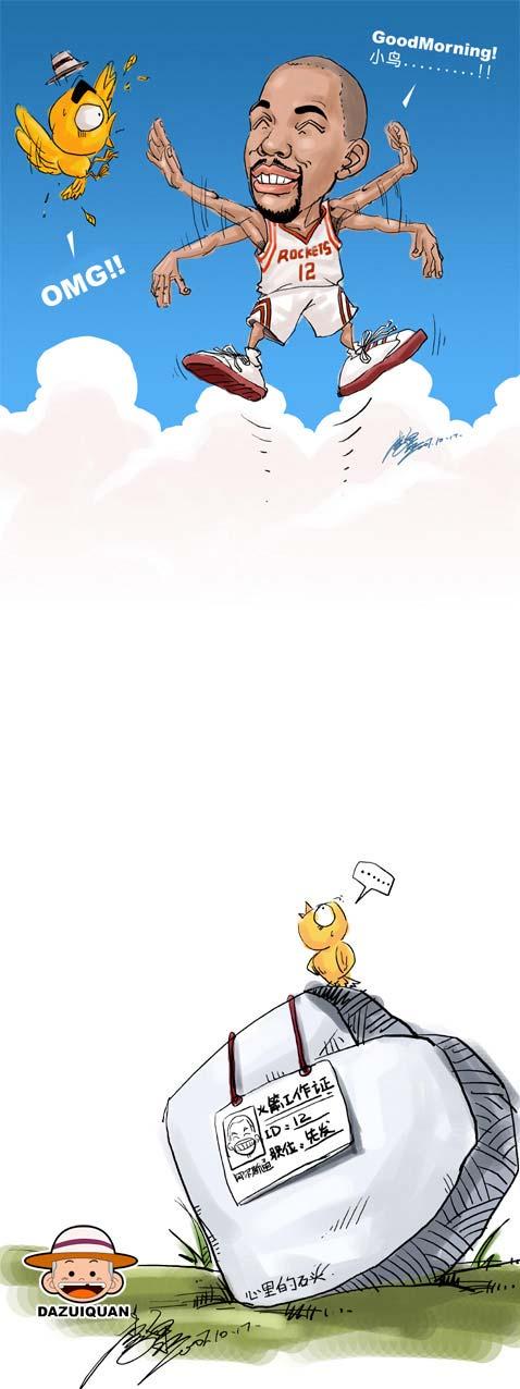 NBA漫画-心里的石头落了地街球王变身快乐的小鸟