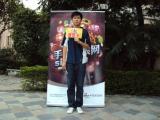 广州体育学院赛区晋级选手