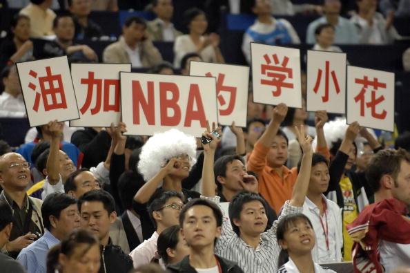 图文-[NBA中国赛]骑士86-90魔术球迷为中国赛疯狂