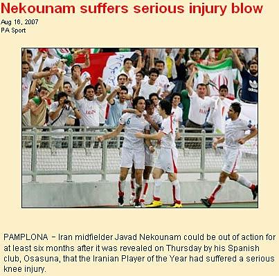 亚足联官网关注留洋球员伊朗悍将受重伤需休养半年
