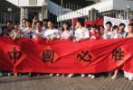 图文-中马之战球迷为国足助阵态度鲜明中国必胜!