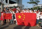 图文-中马之战球迷为国足助阵一起高喊中国队加油