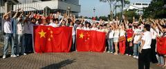 图文-中马之战球迷为国足助阵仿佛中国队主场