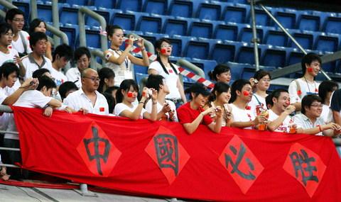图文-中马之战球迷为国足助阵球迷打出中国必胜横幅