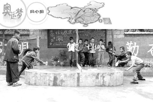 贫困地区体育教育现状:孩子们12年没见过乒乓球台