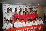 中国体操世锦赛大名单杨威程菲领衔女队新星闪耀