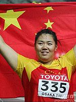 世锦赛链球张文秀爆发摘铜中国军团收获首枚奖牌