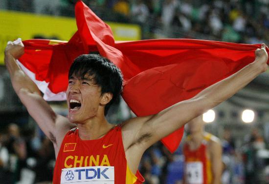 刘翔用恐怖成绩向世界宣告王朝长期统治时代到来
