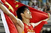 世锦赛中国综述:14年最佳刘翔填空白顽症须克服