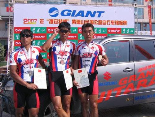 全国公路自行车锦标赛八一铃木自行车队连连获冠