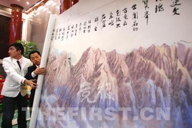 18幅画展现新疆阿克苏民族风情奥运时端门展示(图)