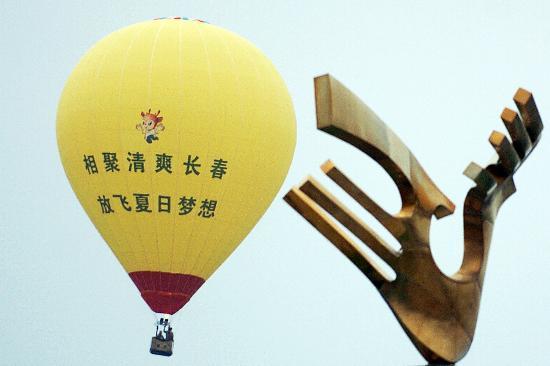 图文-2007中国热气球精英赛落幕 放飞夏日梦想