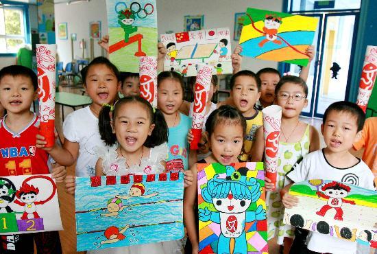 图文-苏州儿童盼奥运 展示迎奥运绘画作品_综合体育