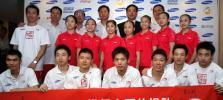 图文-体操队公布世锦赛选手大名单体操队全体合影
