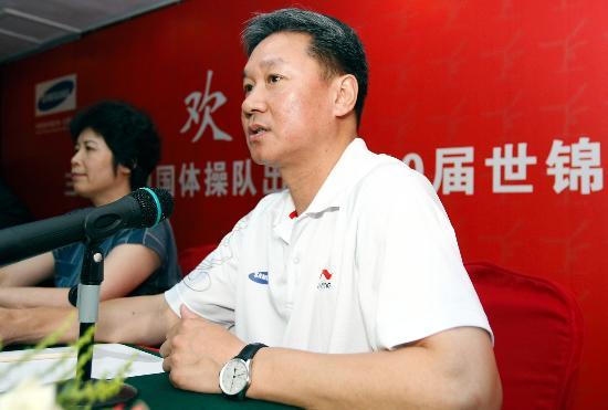 图文-体操队公布世锦赛选手大名单黄玉斌介绍情况