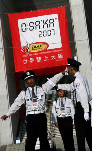图文-田径世锦赛场馆一览安保人员最后紧张备战