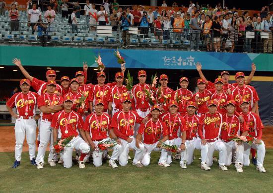 图文-棒球国际邀请赛中国队获亚军获胜后合影