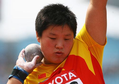 图文-田径世锦赛女子铅球预赛小将巩立娇准备投掷