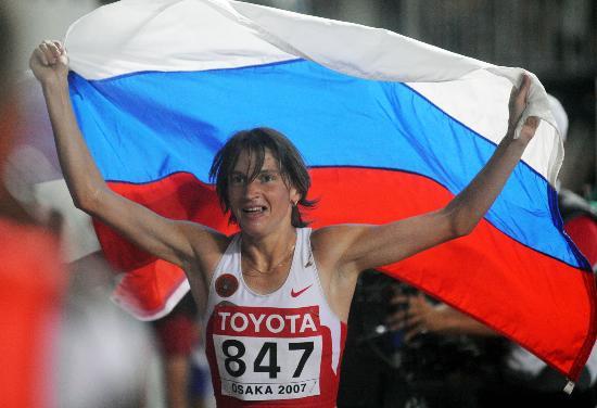 图文-田径世锦赛女子3000米障碍赛沃尔科娃夺冠