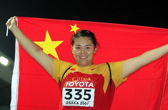 图文-世锦赛张文秀获女子链球季军五星红旗的骄傲
