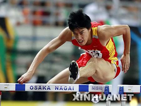 图文-刘翔世锦赛110米栏封王刘翔成为大满贯得主