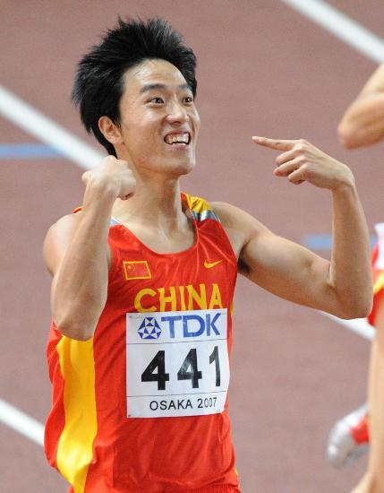 图文-田径世锦赛110米栏刘翔夺冠刘翔:就是我!